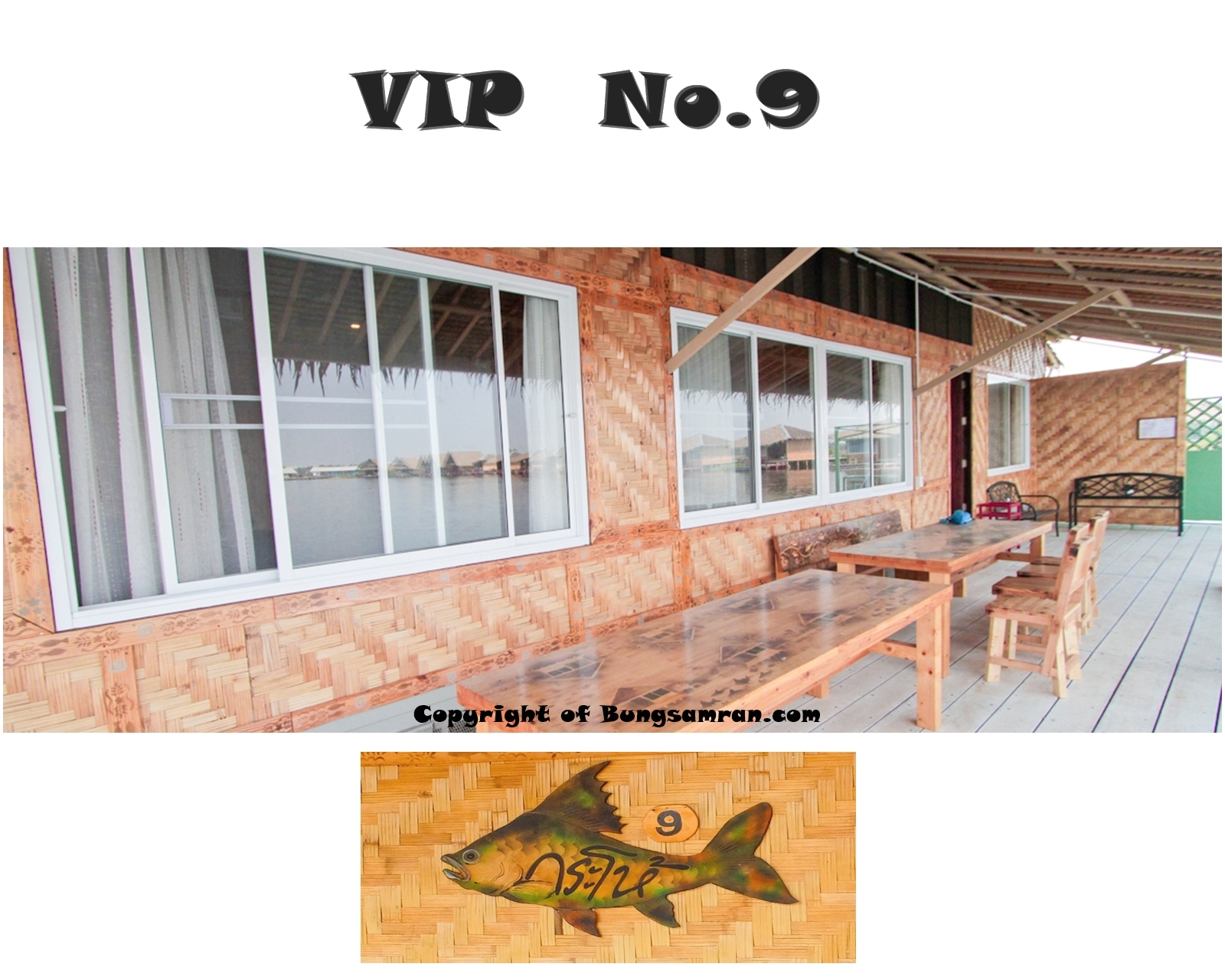 Bungsamran Resort VIP No.9